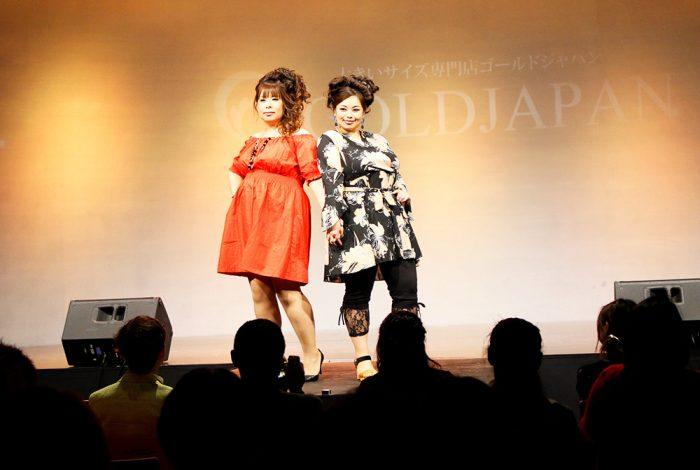 【輝く女子見つけた!】ぽっちゃり女子がモデルに転身!東京グラマラス2017秋冬ぽっちゃりコレクションに潜入!