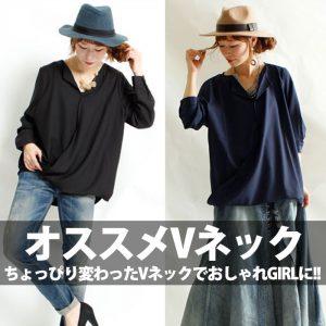 【この服お値段以上】ちょっぴり変わったカタチがオシャレで体型カバーもしてくれます!!LL-5L