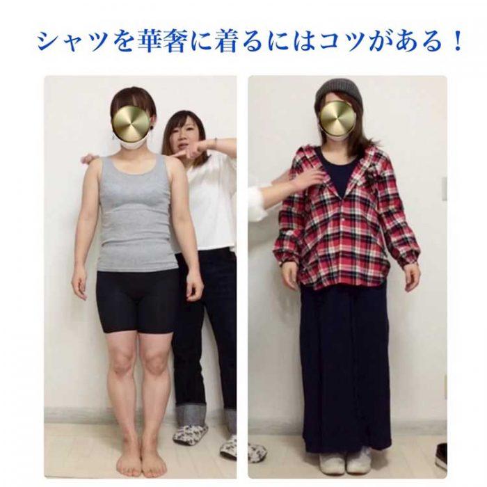 【おかだゆりの着痩せ術】野暮ったくならない!華奢に見えるチェックシャツの着こなし方♪♪♪