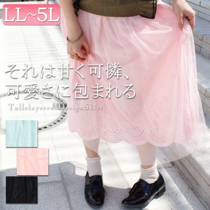 【今月のこだわり日記】ロケに密着!「あのスカートが売れてる秘密」を大公開☆