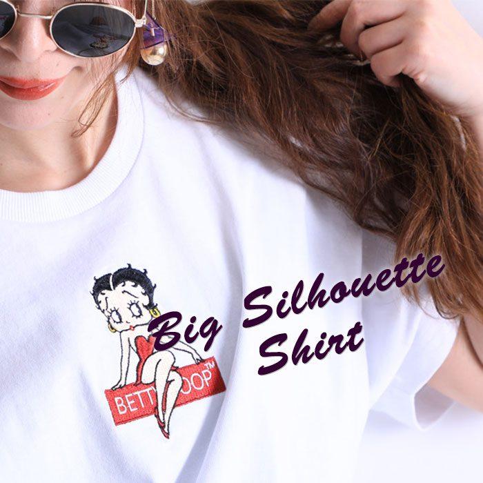 【大きいサイズのおすすめ】もはや定番コーデ!?ビッグシャツの着こなしポイント☆LL-5L