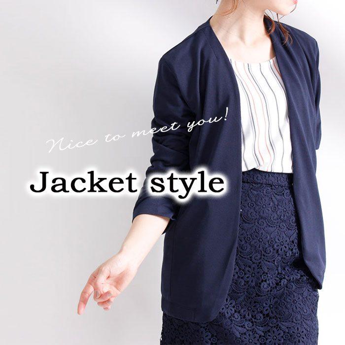【40代50代の為のファッション】はじめましての印象は「センスいい人」!即できる簡単ジャケットコーデ☆ LL-5L