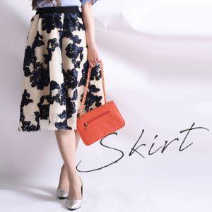 【 この服お値段以上】華やかさをプラスする、柄で選ぶ大人のためのスカートは?L-6L