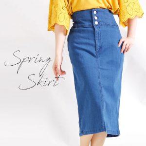 【 この服お値段以上】ピンクORブルー?春に着たい、大人可愛いスカートに注目!!LL-11L