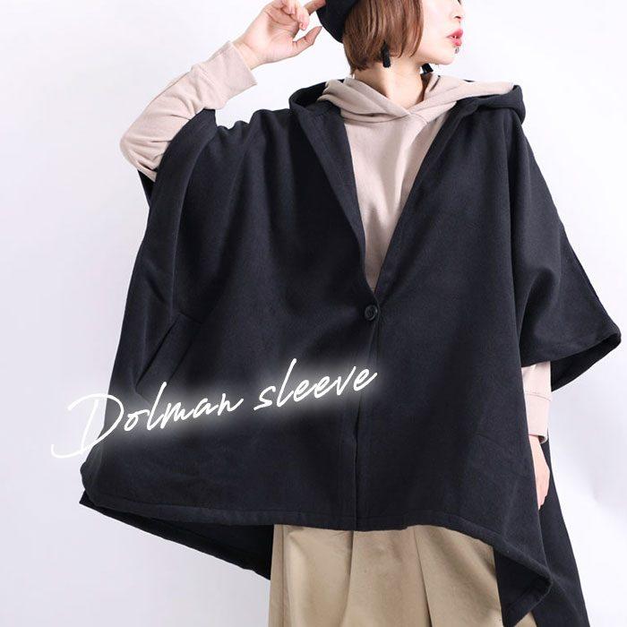 【大きいサイズのおすすめ】人気の○○スリーブ☆センス高まるストレスフリーなコートは・・・L-5L