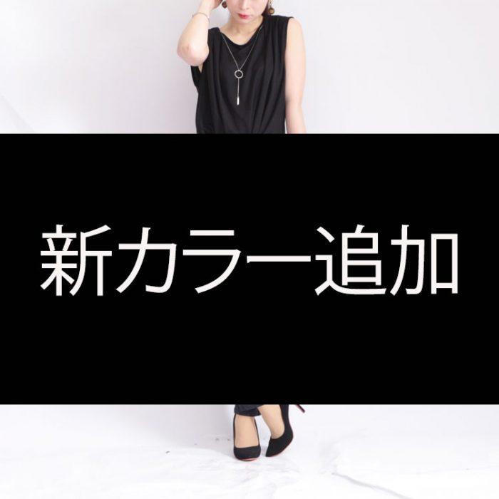 【 大きいサイズのおすすめ】新カラー登場☆あの穿き心地抜群パンツから新色が発売しました!!!! LL-4L