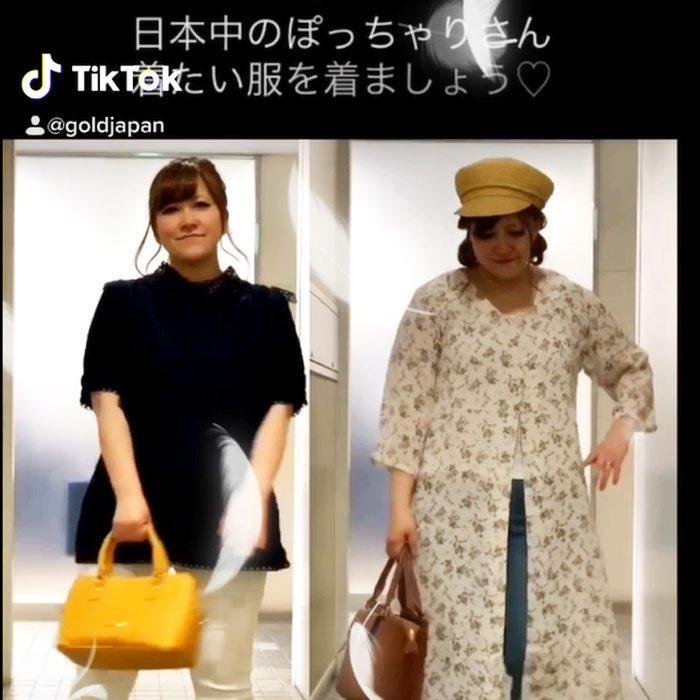 【スタッフコラム】ぽっちゃりさんのファッションショー動画がバズってます!この夏、TikTok始めました…!