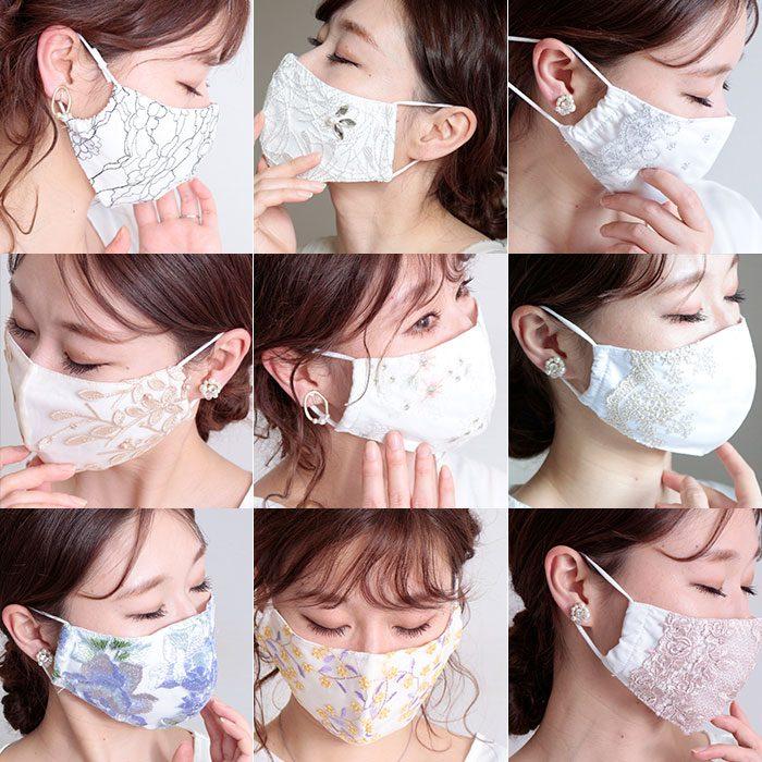 【大きいサイズのおすすめ】夏にこそコットンマスクを取り入れてほしい2つの理由☆計10型!!新作マスクも登場中!!