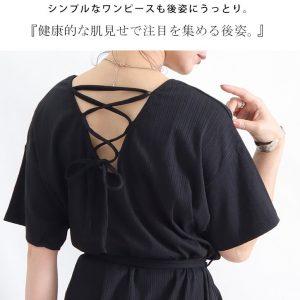 バックオープン服で真夏を涼しげに☆40代からの大人女性も爽やかに肌魅せコーデ LL-5L