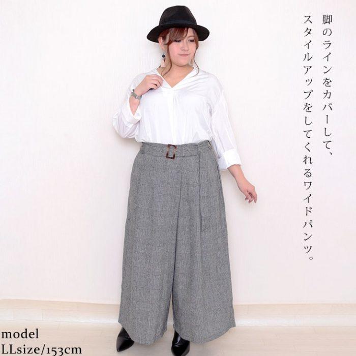 【体型隠しのセオリー】体型別☆ワイドパンツを着こなす!スッキリ見せるポッチャリさんのための活用術☆LL-5L